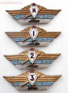 Офицерская классность комплект. до 31.05.2015г. 21.00 мск - DSCF6062 (Custom).JPG
