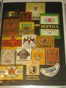 Этикетки от мини бутылочек СССР - 9679679.jpg