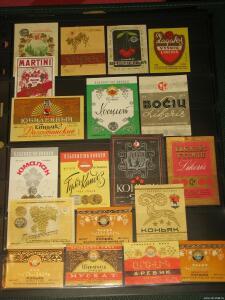 Этикетки от мини бутылочек СССР - 9542097.jpg
