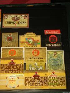 Этикетки от мини бутылочек СССР - 2730111.jpg