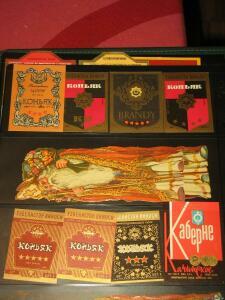 Этикетки от мини бутылочек СССР - 1989597.jpg