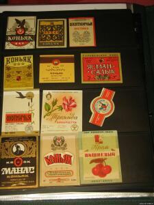 Этикетки от мини бутылочек СССР - 1228073.jpg