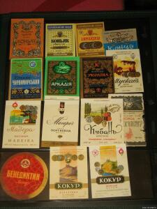 Этикетки от мини бутылочек СССР - 4898872.jpg