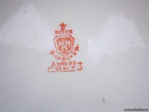 Дулевский фарфоровый завод - 4496054.jpg