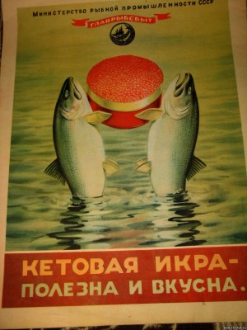 Реклама 50-х годов разное  - 9825560.jpg