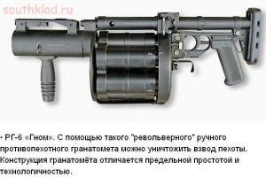 Редкое оружие российского производства - 5Nr_eq4q93k.jpg