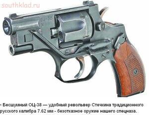 Редкое оружие российского производства - -Bp3bAxNaSs.jpg