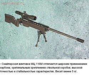 Редкое оружие российского производства - NOZ58qe2IZk.jpg