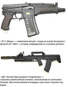 Редкое оружие российского производства - -Q7KuDXEw9Y.jpg