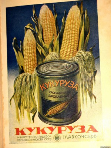 Реклама 50-х годов разное  - 6806549.jpg