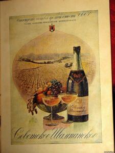 Реклама 50-х годов разное  - 4536978.jpg