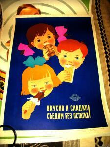 Реклама 50-х годов разное  - 4433159.jpg