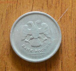 Имеет ли ценность данная монета? Непрочекан. - DSCN2253.jpg