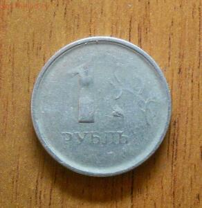 Имеет ли ценность данная монета? Непрочекан. - DSCN2255.jpg