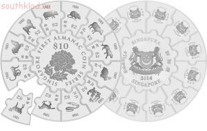Необычные монеты - монета-пазл.jpg