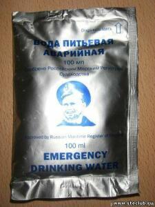 Питьевая консервированная вода в жести. СССР 1984г. - 1002506.jpg