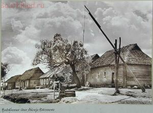 25 редких фотографий русской деревни, фото солдата вермахта - 352f66232bf9a982069fa17f47154ef9.jpg