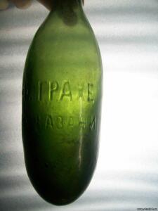 Царские лимонадные и минеральные бутылочки - 4131763.jpg