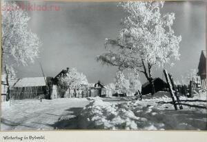 25 редких фотографий русской деревни, фото солдата вермахта - ce1435d8a21c56bc04d86c2f2360bd4d.jpg