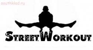 STREET WORKOUT - StreetWorkout.jpg