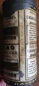 Банка какао завода Большевик , 20-е годы. - 2344452.jpg