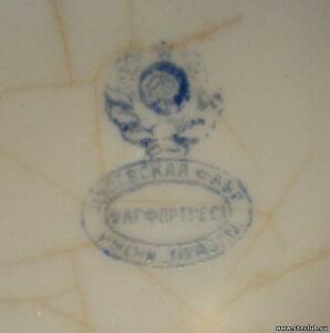 Дулевский фарфоровый завод - 6937273.jpg