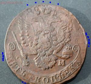 пять корон у орла, это самое заметное, а если присмотреться... - 15.JPG