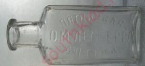 Старинные бутылки: коллекционирование и поиск - 0Лезвия 007.jpg