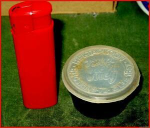 Баночки от меда. - 7335189.jpg