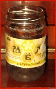 Баночки от меда. - 2182003.jpg