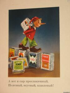 Серия открыток Госторгиздат 50-х г. - 4437064.jpg