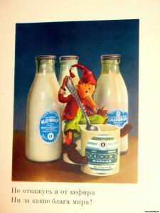 Серия открыток Госторгиздат 50-х г. - 7276919.jpg