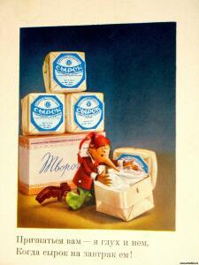 Серия открыток Госторгиздат 50-х г. - 0874562.jpg