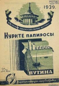 Советская реклама - 2527600.jpg