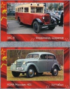 Интересное об автомобилях - авто3.jpg