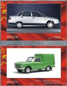 Интересное об автомобилях - авто4.jpg
