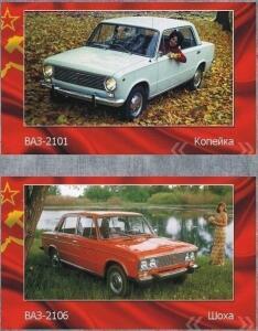 Интересное об автомобилях - авто7.jpg
