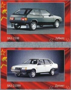 Интересное об автомобилях - авто8.jpg