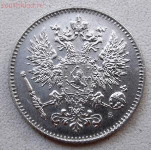 Россия для Финляндии 50 пенни 1915г. до 17.06.2015 21.00 мск - DSCF6235 (Custom).JPG