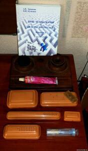 Моя парфюмерно-косметическая коллекция - 1866152.jpg