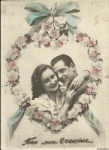 Просто старые фотографии, открытки - 2036227.jpg