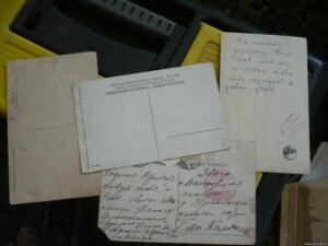 Просто старые фотографии, открытки - 8023933.jpg