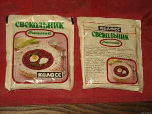 Картонная и бумажная продуктовая упаковка и специй из СССР - 7114375.jpg
