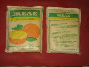 Картонная и бумажная продуктовая упаковка и специй из СССР - 9850340.jpg