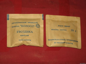 Картонная и бумажная продуктовая упаковка и специй из СССР - 3528672.jpg
