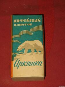 Картонная и бумажная продуктовая упаковка и специй из СССР - 7249676.jpg