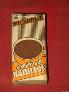 Картонная и бумажная продуктовая упаковка и специй из СССР - 1072391.jpg