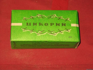 Картонная и бумажная продуктовая упаковка и специй из СССР - 3596782.jpg