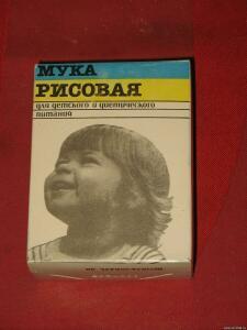 Картонная и бумажная продуктовая упаковка и специй из СССР - 4717116.jpg