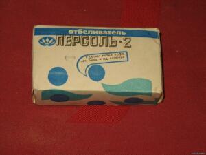 Картонная и бумажная продуктовая упаковка и специй из СССР - 4006797.jpg